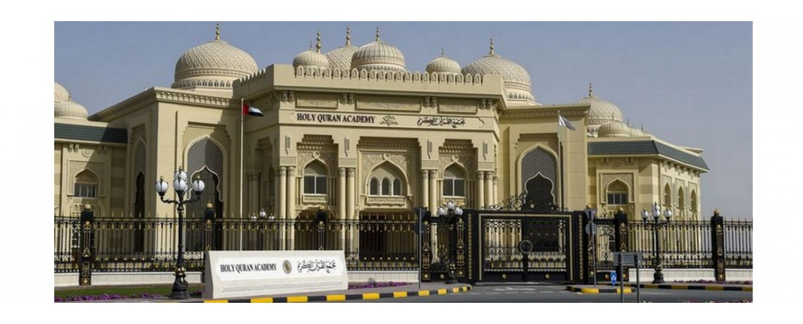 World's largest Holy Quran academy in Sharjah is supported with VTS FCUs